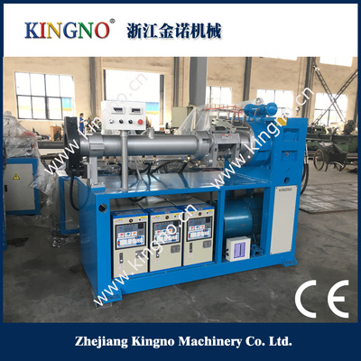 75mmx20D Exhaust-type Cold Feed Rubber Extruder